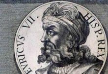 Imagen de Reinado de Eurico